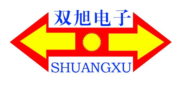 上海雙旭電子有限公司