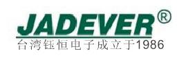 臺灣鈺恒電子股份有限公司-深圳鈺恒電子有限公司