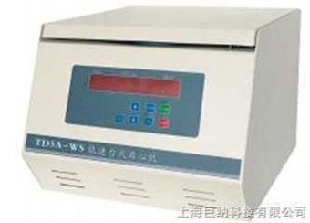 XYJ-B/TD5A低速台式离心机
