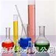 人非神经元性烯醇化酶(NNE)ELISA 试剂盒