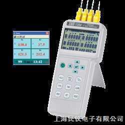 四信道温度计/记录器