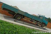 200吨模拟式汽车衡