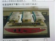 振荡器50mL的离心管21个,水平振荡MMS3010
