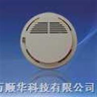無線煙感探測器