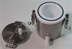 進口Teflon Vessels(電子行業實驗室DHS)