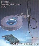 CT-200BDesk Magnifying lamp (3X.5X)