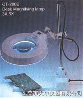 CT-200BDesk Magnifying lamp (3X.5X)