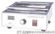 恒温锡炉CT-52D