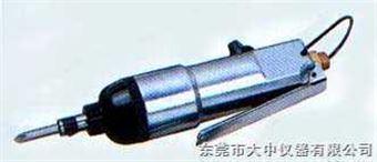风动螺丝批CT-720