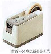 自动胶纸机M-1000