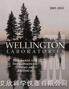 wellington 七溴联苯,九溴联苯标准品