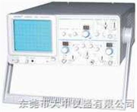 CA9020D模拟示波器