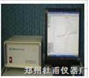电化学分析系统
