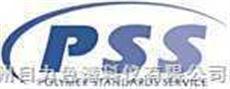 PSS-paa2k