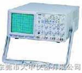 20MHz示波器+信号产生器