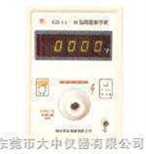 CS149-10/-20/20A/-30/30A数字高压表