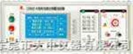 CS9921A/CS9921B程控接地耐压测试仪