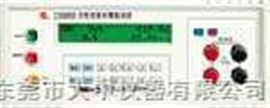 CS9901/CS9901A/CS9901B/CS9901C电解电容器耐压漏电流测试仪