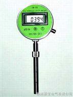 YX1154B宽量程油料电导率测定仪