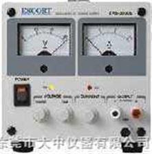 EPS-3030S数字显示系列线性直流电源