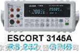 ESCORT 3146A 台式数字万用表