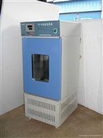 BS-1E数显恒温振荡培养箱