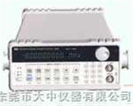 SPF80DDS数字合成函数信号发生器