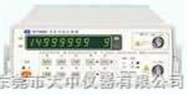 SP1500C多功能计数器