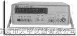 SG-7150S高频信号发生器