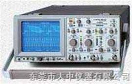 HM-2005模拟示波器