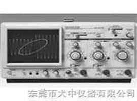 CS-5450/CS-5455立体声示波器