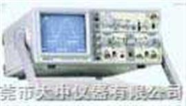 V552模拟示波器