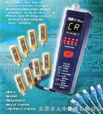 TES-45網路测试仪