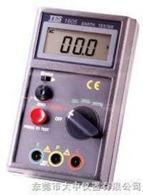 数位接地电阻计
