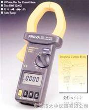 PROVA 2000大電流鉤錶