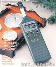 TES-1361数位式温湿度计