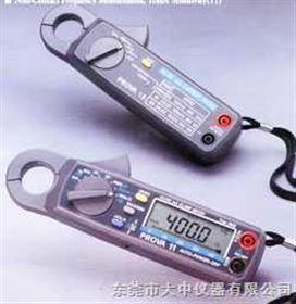 微電流交直流鉤錶