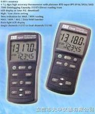 TES-1317/1318白金電阻溫度錶