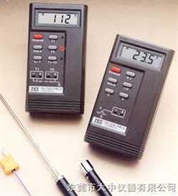 數位式溫度錶