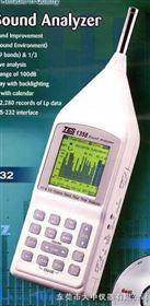 1/1 及 1/3 八音度即時音頻分析儀