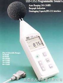 可程式噪音計