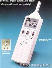 TES-1351數位式噪音計
