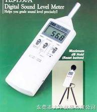 TES-1350A數位式噪音計