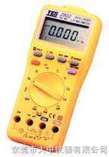 TES-2800/2801/2802會記憶的自動換檔數位式電錶
