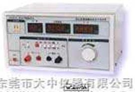 WB2678A接地电阻测试仪
