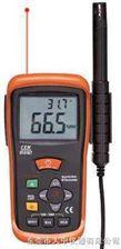 DT-616CT二合一非接触红外测温仪和相对湿度计