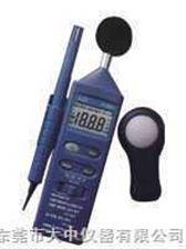 DT-8820四合一多功能环境测试表