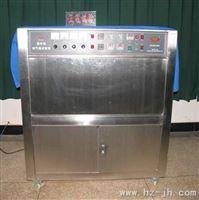 电能表行业紫外线耐气候试验箱