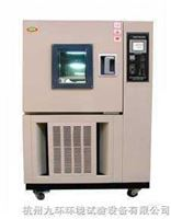 SN-250电能表行业模拟太阳辐射试验箱