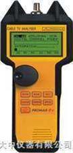 PRX8+电缆电视分析仪